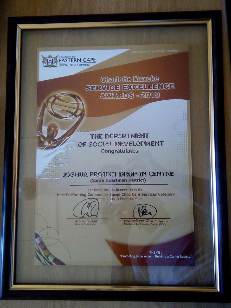 Charlotte Maxeke Award